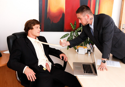 Office Twinks #05