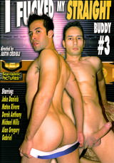 I Fucked My Straight Buddy #03 Dvd Cover